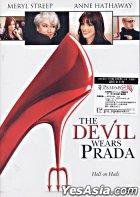 The Devil Wears Prada (Hong Kong Version)