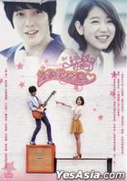 Heartstrings (DVD) (End) (Multi-audio) (MBC TV Drama) (Taiwan Version)