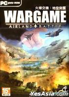 Wargame: Airland Battle (Asian English Version) (DVD Version)