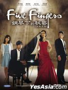 Five Fingers (DVD) (End) (Multi-audio) (English Subtitled) (SBS TV Drama) (Singapore Version)