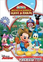 Mickey Mouse Clubhouse: Mickey & Donald Have A Farm (DVD) (Hong Kong Version)
