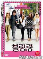 The Bling Ring (2013) (DVD) (Korea Version)