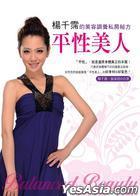 Balanced Beauty : Pink Yang's Beauty Recipes