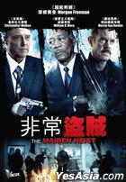 The Maiden Heist (2009) (DVD) (Hong Kong Version)