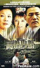 Li Hun Zai Hun (Vol.1-22) (End) (China Version)