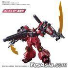 Gundam : HGBD:R 1:144 Gundam GP-Rasetsuten