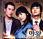 Devil OST (KBS TV Series)