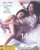 1448 Love Among Us (Blu-ray) (English Subtitled) (Thailand Version)