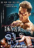 Knockout (2020) (Blu-ray) (Hong Kong Version)