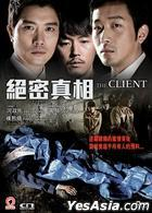The Client  (2011) (DVD) (English Subtitled) (Hong Kong Version)