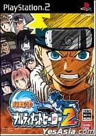 NARUTO ナルティメットヒーロー2 (日本版)