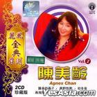 Agnes Chan - LeFeng Gold Series Vol.2 (2CD) (Malaysia Version)