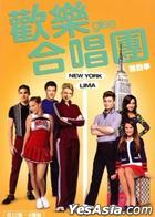 Glee (DVD) (Season Four) (Taiwan Version)