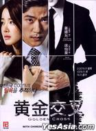 Golden Cross (DVD) (Ep.1-20) (End) (Multi-audio) (English Subtitled) (KBS TV Drama) (Singapore Version)