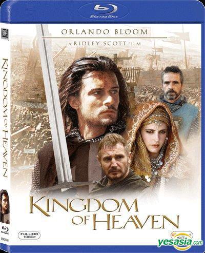 Yesasia Kingdom Of Heaven 2005 Blu Ray Hong Kong Version Blu Ray Eva Green David Thewlis Deltamac Hk Western World Movies Videos Free Shipping North America Site