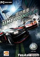 实感赛车 : 无限 (亚洲英文版) (DVD 版)