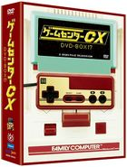 Game Center CX DVD Box 17 (Japan Version)