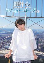 Tamura Shin in New York Vol.1 (DVD)(Japan Version)
