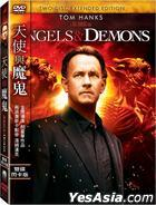 Angels And Demons (DVD) (2-Disc With Card Edition) (Taiwan Version)