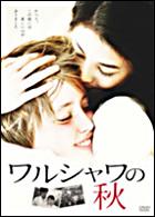 Warsaw No Aki (Japan Version)
