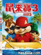Alvin And The Chipmunks 3 (2011) (DVD) (Taiwan Version)