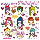 Haitateki! (Normal Edition) (Japan Version)