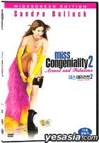 Miss Congeniality 2 : Armed and Fabulous (Korean Version)