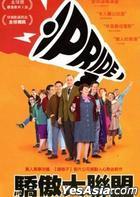パレードへようこそ (2014) (DVD) (台湾版)