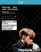 Hins Live 2010 Karaoke (Blu-ray)