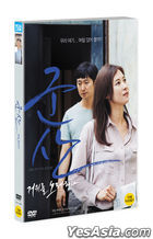 Ode to the Goose (DVD) (Korea Version)