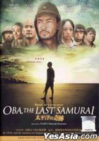 太平洋的奇跡 (DVD) (馬來西亞版)