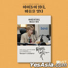 Ha Sung Woon Reading Audio Book Package KiT Album - Ramyeon is Wonderful (Special Limited Edition)