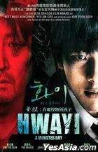 Hwayi: A Monster Boy (2013) (DVD) (Malaysia Version)