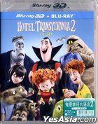 Hotel Transylvania 2 (2015) (Blu-ray) (2D + 3D) (Hong Kong Version)