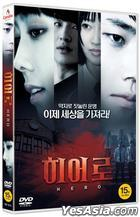 ヒーロー (DVD)(韓国版)