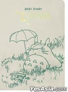 Studio Ghibli : 2020 Schedule Diary My Neighbor Totoro (Large Size)