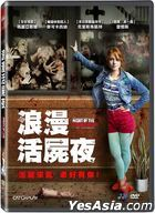 Night of the Living Deb (2015) (DVD) (Taiwan Version)