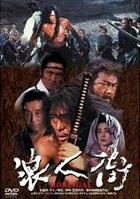 Roningai Roningai (DVD) (Japan Version)