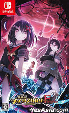 Kangokutou Mary-Skelter Finale (Normal Edition) (Japan Version)