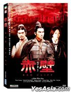Red Cliff (DVD) (2-Disc Edition) (Hong Kong Version)