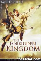ドラゴン・キングダム (The Forbidden Kingdom : 功夫之王)(2008) (DVD) (US版)