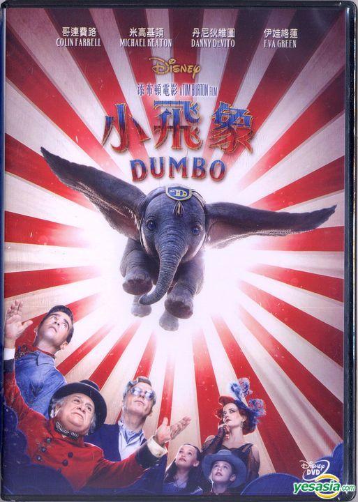 Yesasia Dumbo 2019 Dvd Hong Kong Version Dvd Michael Keaton Danny Devito Intercontinental Video Hk Western World Movies Videos Free Shipping