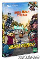 Louis & Nolan: The Big Cheese Race (DVD) (Korea Version)