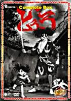 Dororo (Animation) Complete Box (DVD) (Limited Edition) (Japan Version)