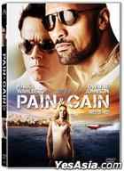 Pain And Gain (2013) (DVD) (Korea Version)