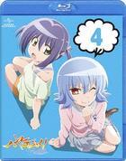 Hayate the Combat Butler: Cuties Vol.4 (Blu-ray) (Normal Edition)(Japan Version)