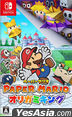 Paper Mario: The Origami King (Japan Version)