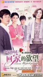 Hui Jia De You Huo (H-DVD) (Vol.2) (End) (China Version)
