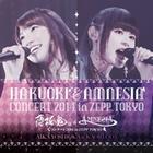 Hakuouki & AMNESIA CONCERT 2014 in ZEPP TOKYO (Japan Version)