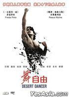 Desert Dancer (2014) (VCD) (Hong Kong Version)